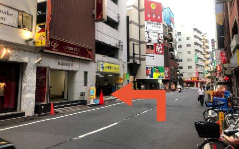 新宿から近くて安い《8:00~20:00》公共新宿パーキング