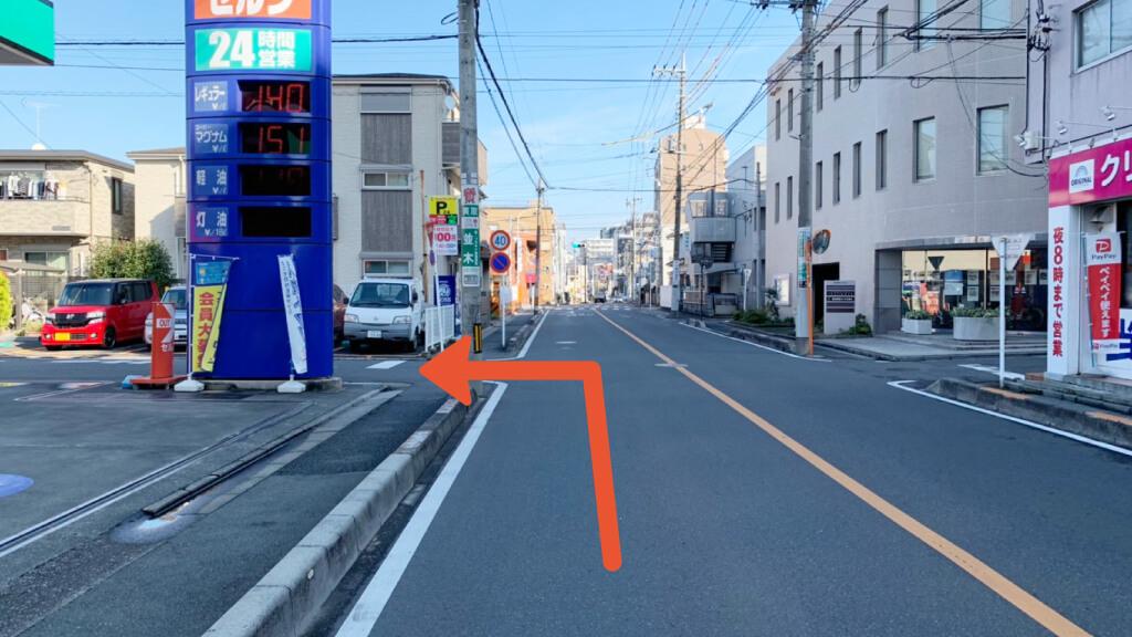 浦和から近くて安い常盤5-9-3付近駐車場