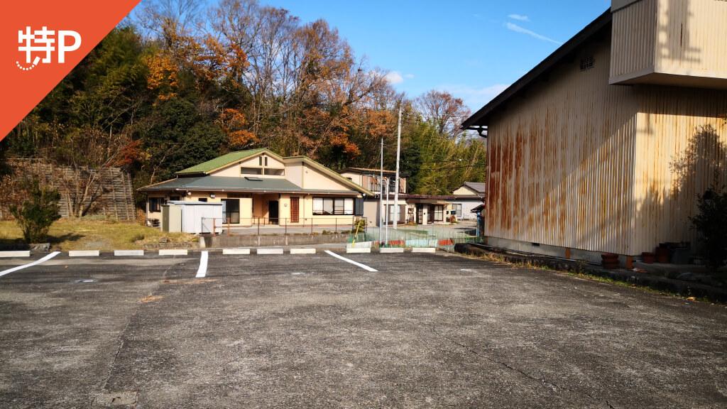 【予約制】特P 岩間2507-2駐車場 image