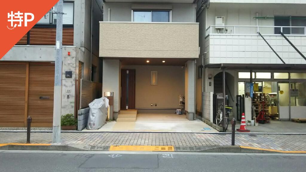 白山神社(文京区)から近くて安い本駒込3-37-4駐車場