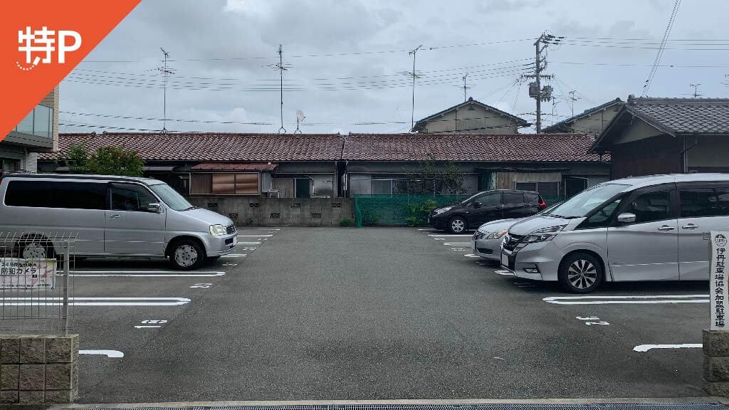 大阪国際空港から近くて安い森本4-176駐車場