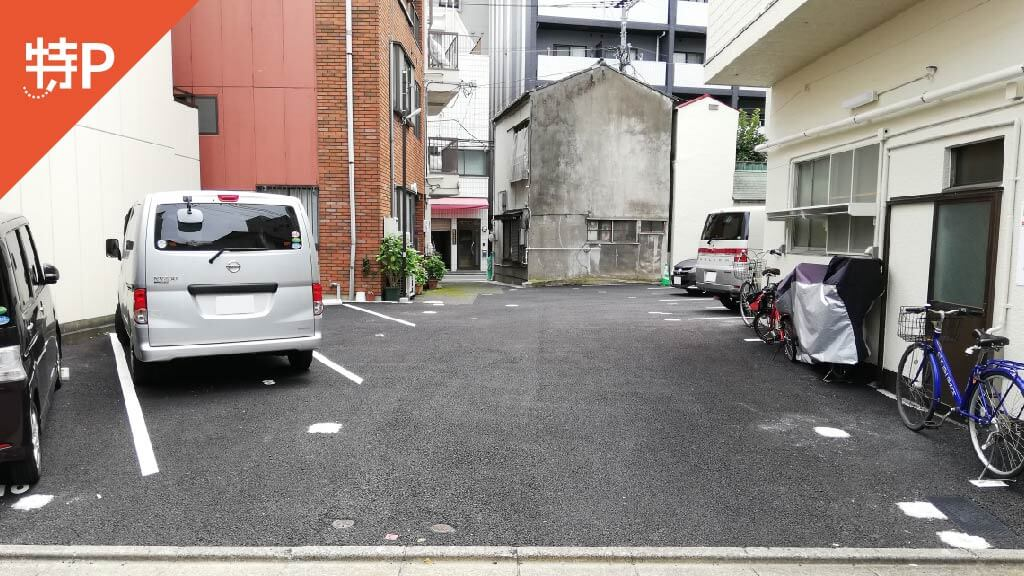月島から近くて安い古石場1-2-9駐車場