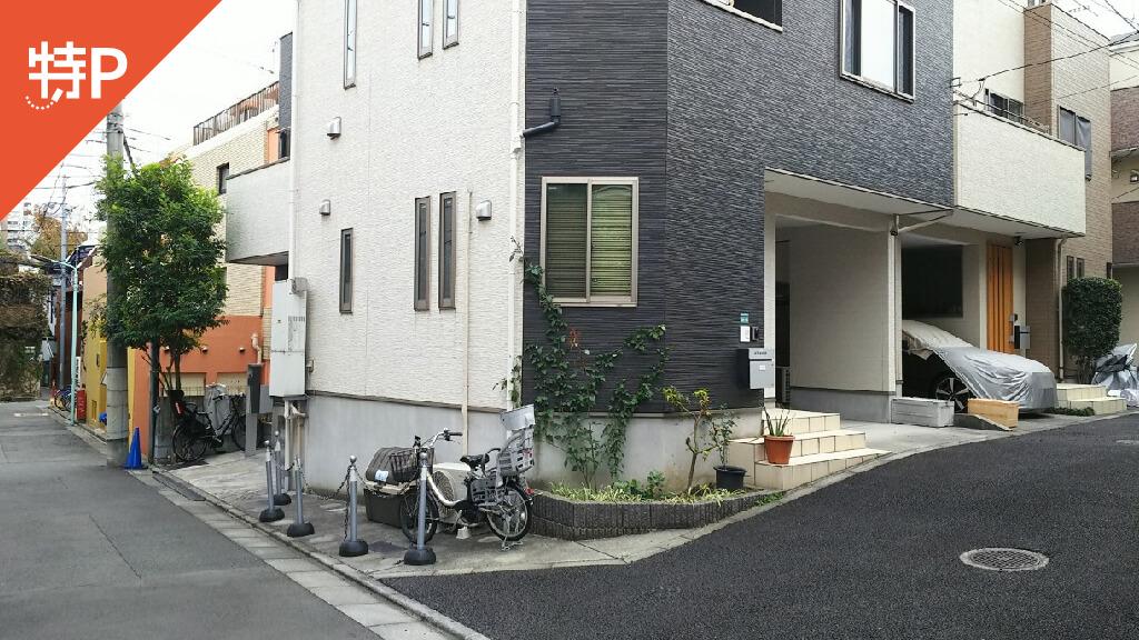 ニコニコ本社から近くて安い《バイク専用》池袋本町4-21-15駐車場