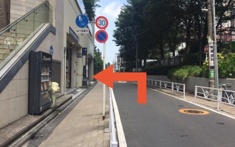 円山町から近くて安い《ナイトプラン》Car Parking cocoti