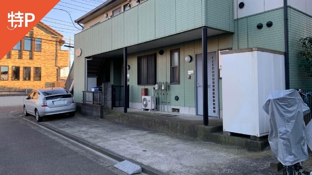 新横浜公園から近くて安い小机町2600-20駐車場