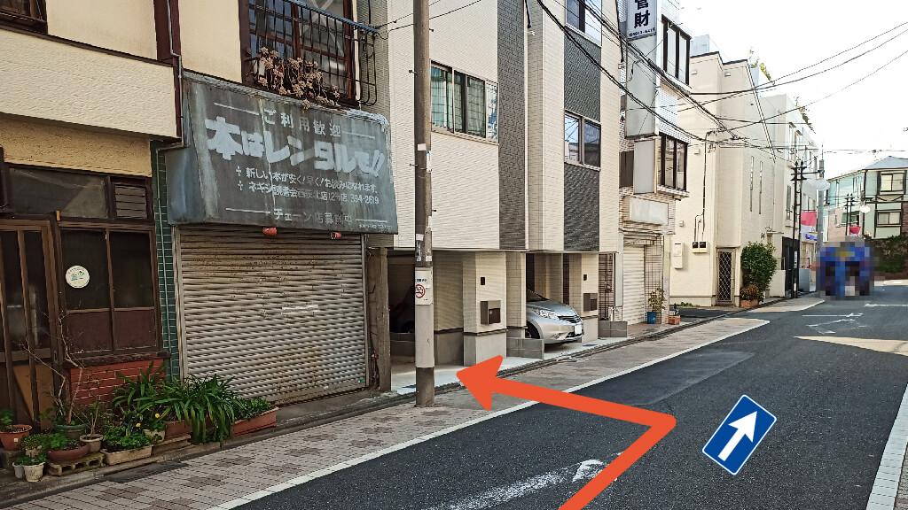 吉祥寺から近くて安い西荻北4-24-11駐車場