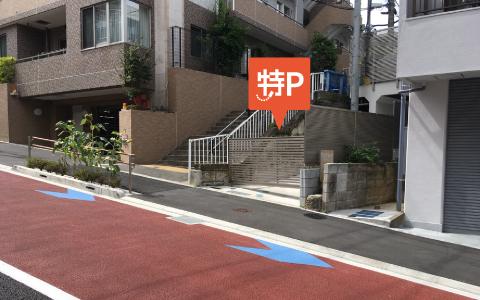 後楽園駅から近くて安い小石川フィエルテ駐車場