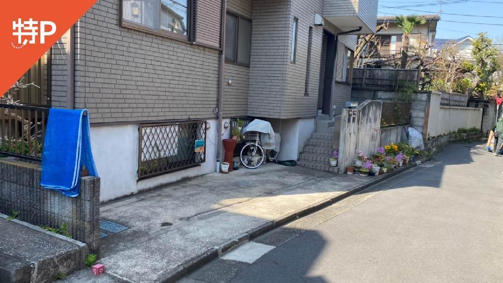 原宿から近くて安い富ヶ谷1-30-2駐車場