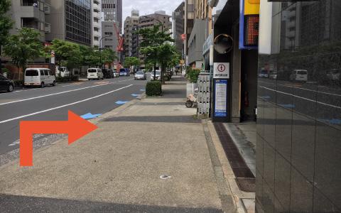 東京タワーから近くて安い《バイク専用》トミーバイクパーキング芝公園