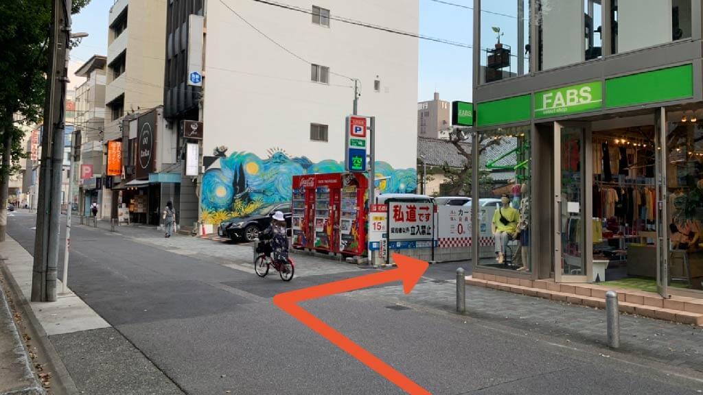 矢場町から近くて安い栄3丁目25-4付近駐車場