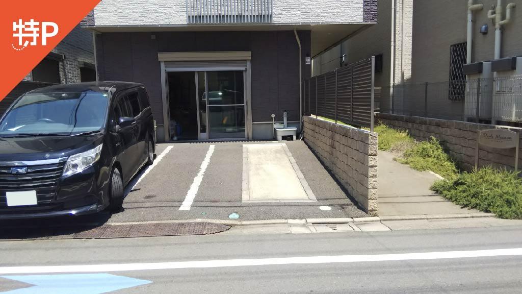 月島から近くて安い古石場1-8-3駐車場
