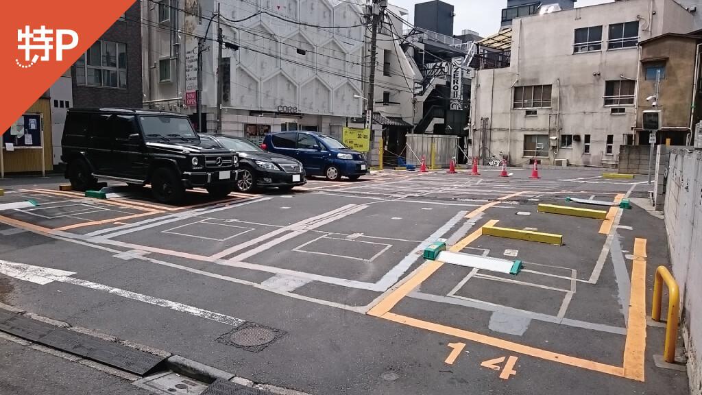 円山町から近くて安い【道玄坂】Mr.P 円山町駐車場