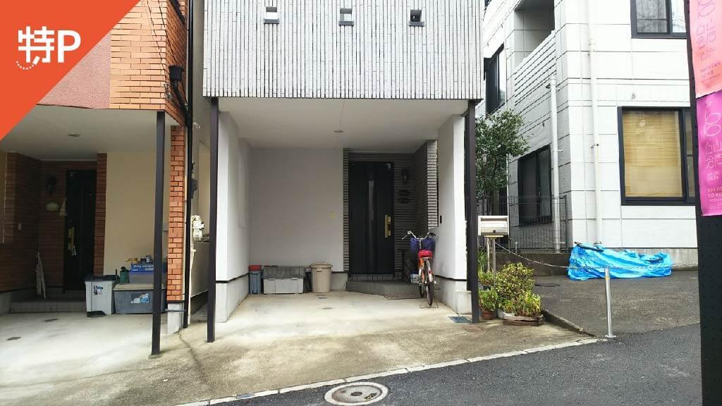白山神社(文京区)から近くて安い《軽・コンパクト》白山2-18-4駐車場