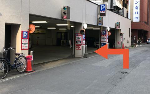 二条市場から近くて安い札幌サンメモリアパーキング