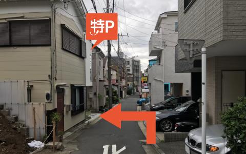 横浜ランドマークタワーから近くて安い伊勢町1-36-5駐車場