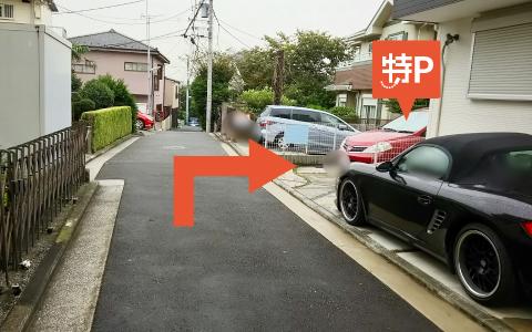 横浜ランドマークタワーから近くて安い野毛山公園前駐車場