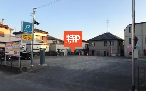 矢部駅から近くて安い淵野辺2-20-17駐車場