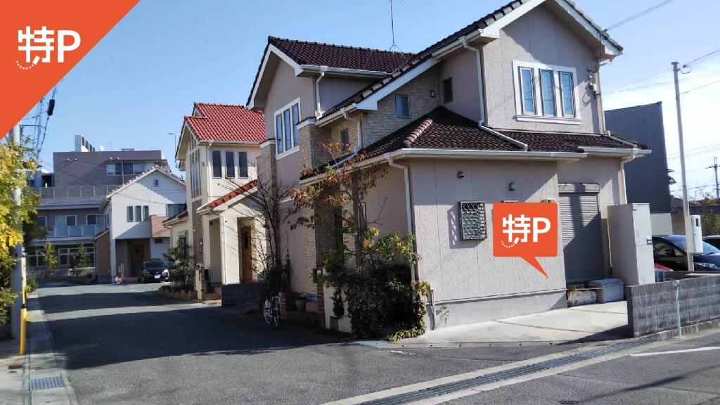 高丘東小学校 から【 近くて安い 】駐車場 ¥400 / 24h|特P (とくぴー)