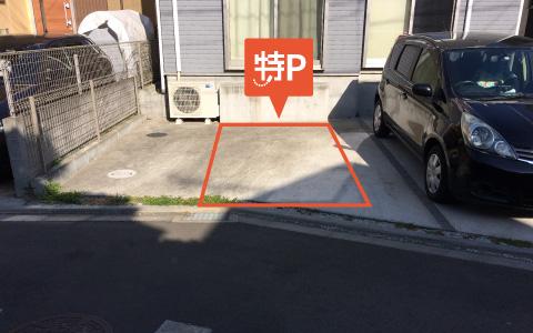 町田から近くて安い森野5-3-49駐車場