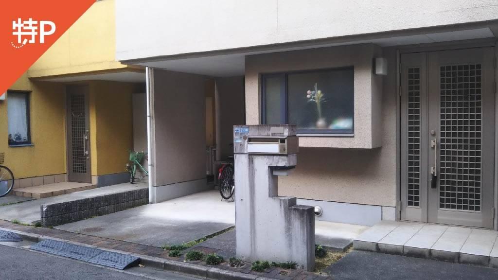 布施公園から近くて安い《軽・コンパクト》高井田本通4-7-10駐車場