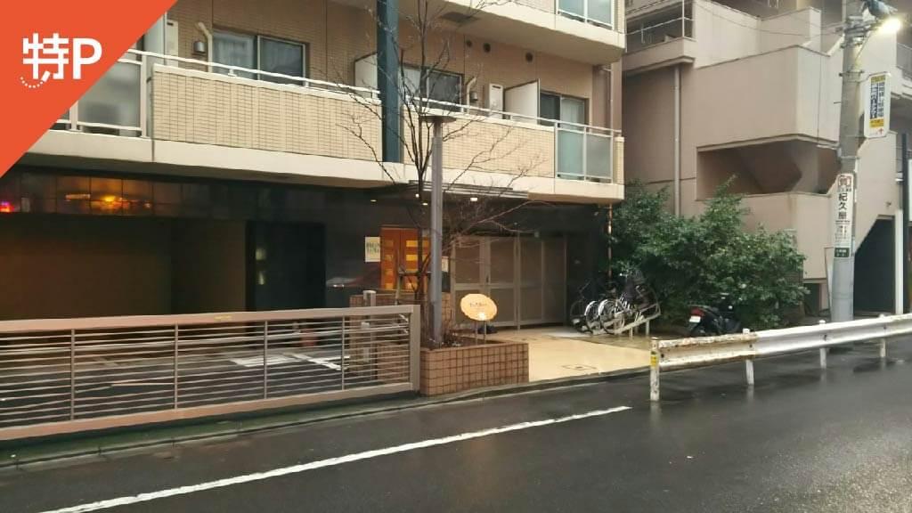 錦糸町から近くて安い《バイク専用》江東橋3-2-5駐車場
