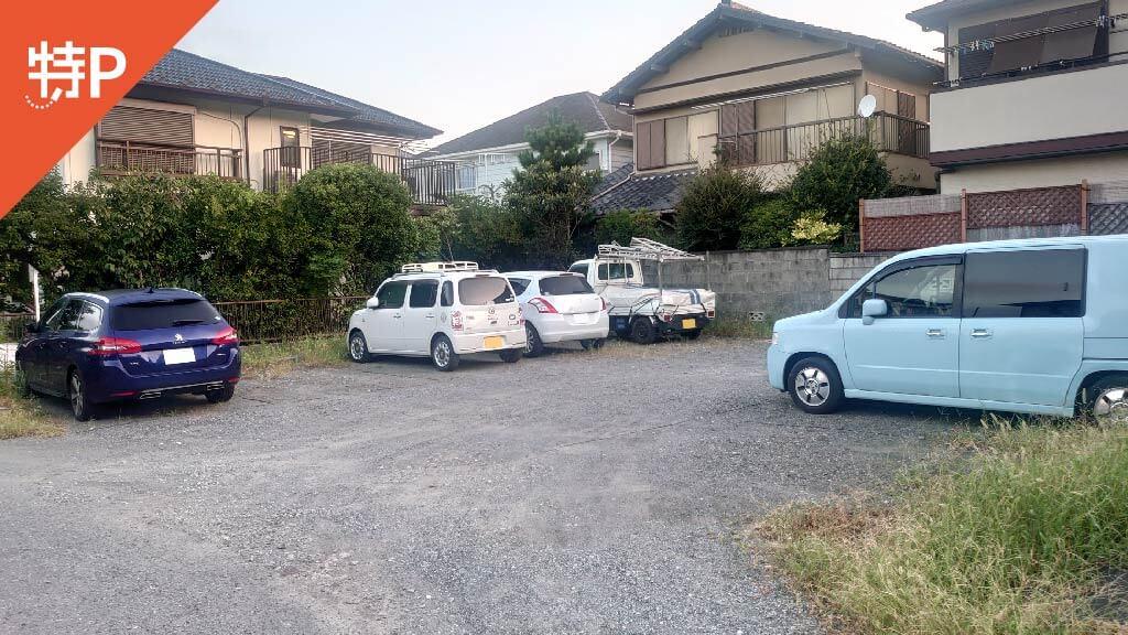 江ノ島から近くて安い片瀬4-3-11付近駐車場