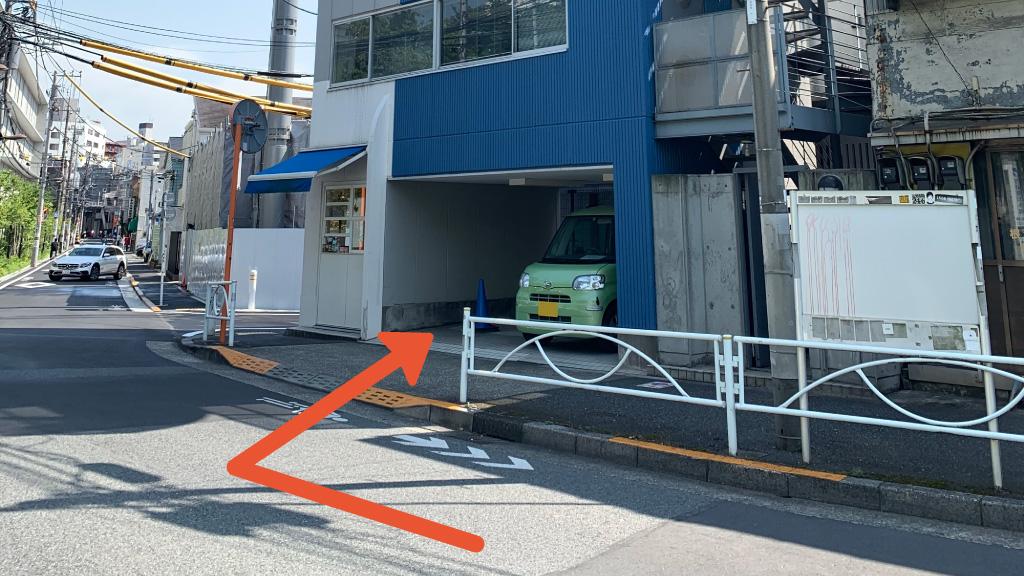 円山町から近くて安い《軽自動車》上目黒1-10-4駐車場