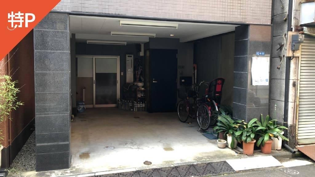 秋葉原から近くて安い《軽・コンパクト》台東2-4-12駐車場
