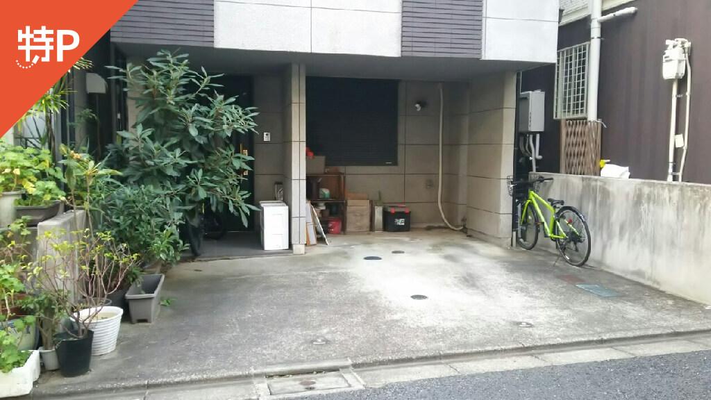 新宿御苑から近くて安い市谷台町21-3駐車場