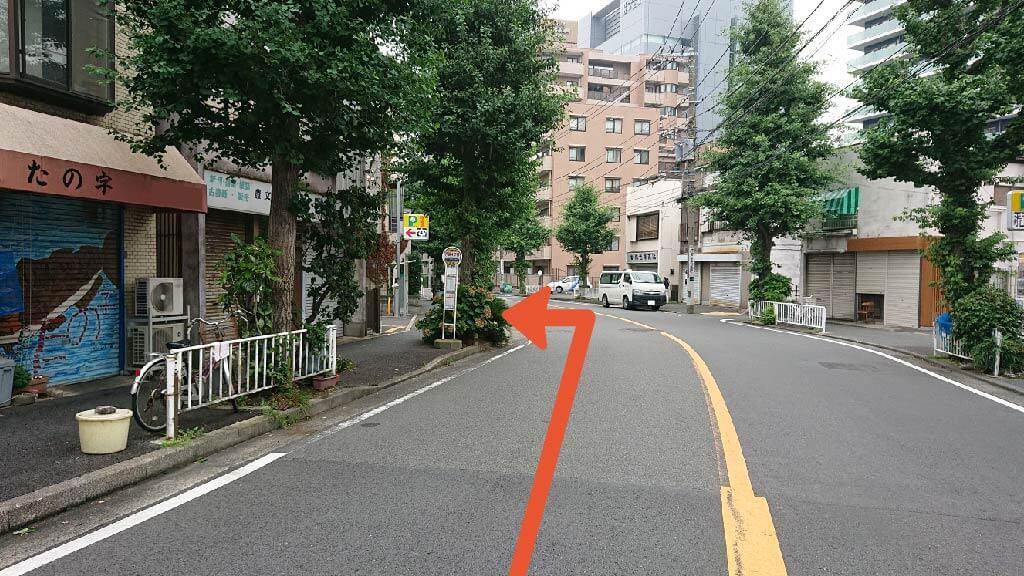 オービィ横浜から近くて安い《バイク専用》ショウワパーク戸部町第2