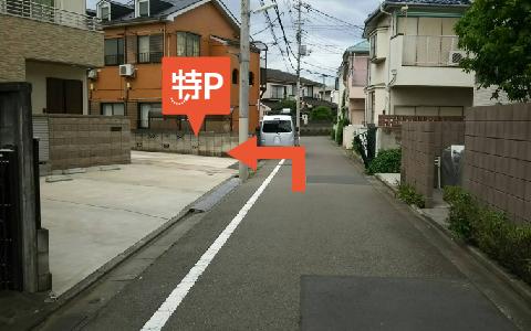 調布から近くて安い【味スタ近く】富士見町4-9-6駐車場