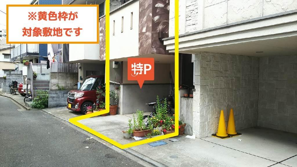 新大久保から近くて安い《軽・コンパクト》大久保2-21-5駐車場