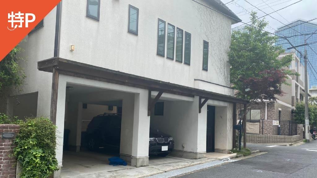 円山町から近くて安い東1-21-1駐車場