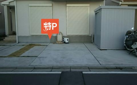 埼玉スタジアム2002から近くて安い【埼スタ】美園東3-7-15駐車場