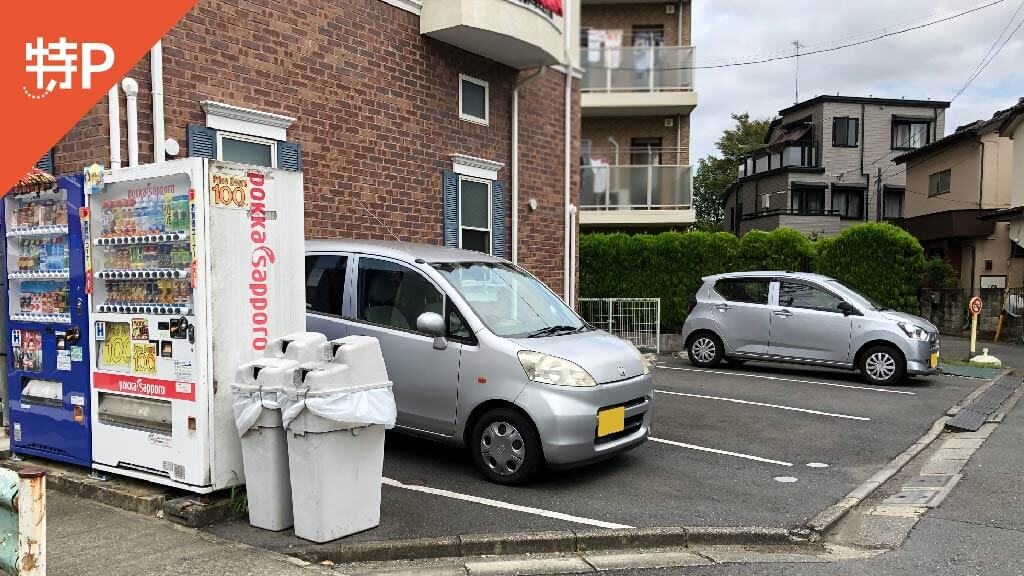 東京競馬場から近くて安いプリマ府中フォレスタ駐車場