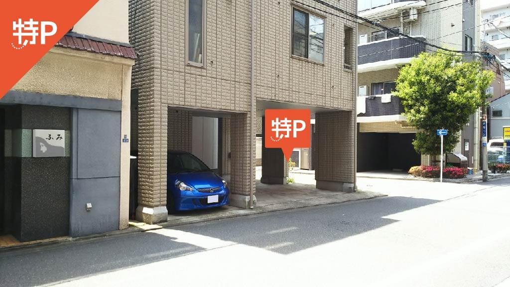 浅草駅から近くて安い西浅草2-17-7駐車場