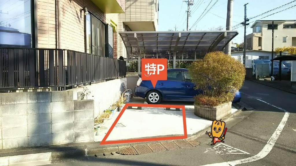 町田から近くて安い《軽自動車》森野2-21-39駐車場