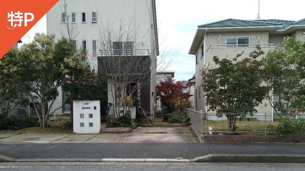 成田空港から近くて安い本城83-173駐車場
