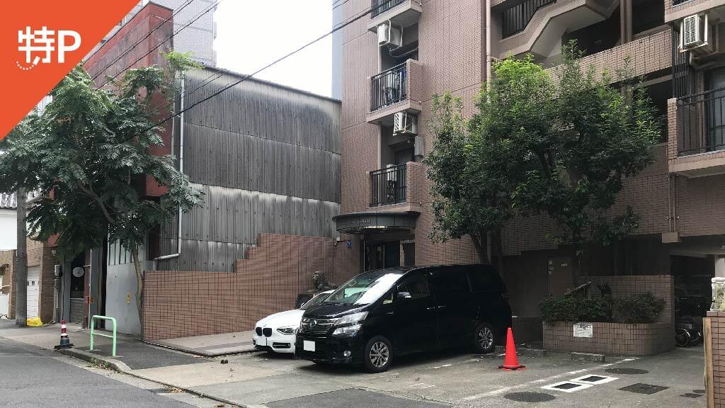 矢場町から近くて安い新栄3-12-4駐車場