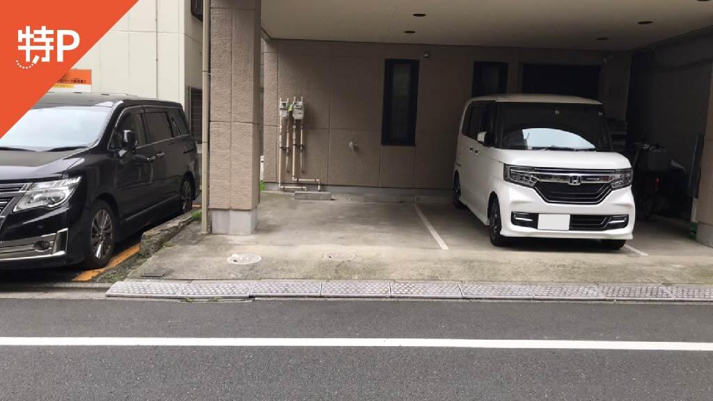 浅草橋から近くて安い柳橋1-8-8駐車場