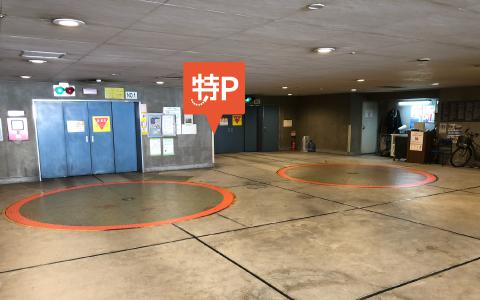 広尾から近くて安い日本薬学会長井記念館駐車場