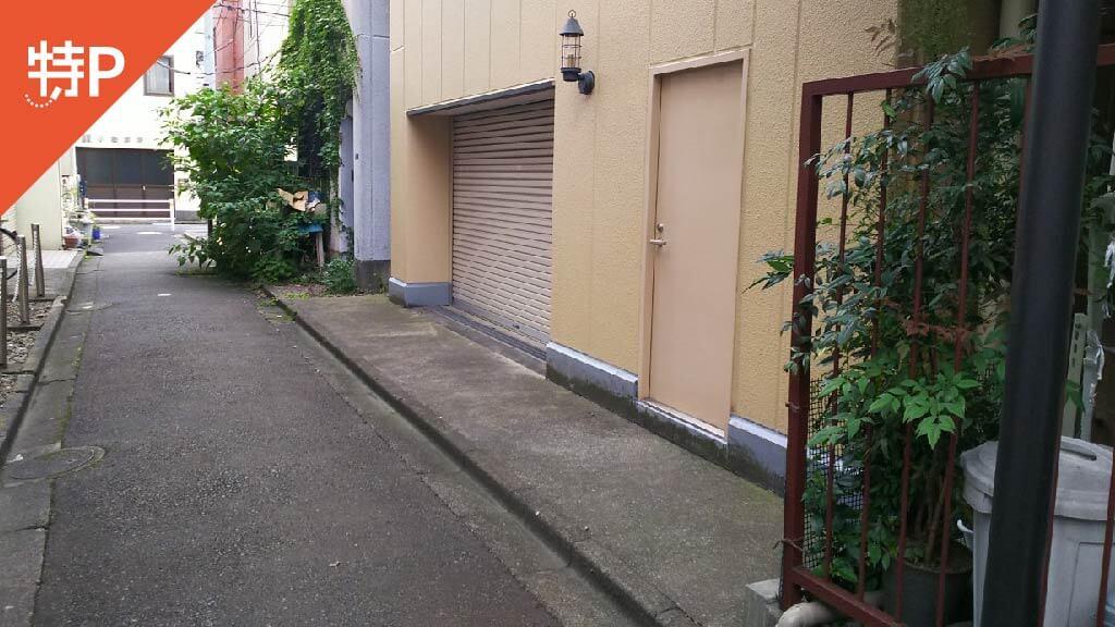 浅草橋から近くて安い《バイク》日本橋人形町2-34-4駐車場