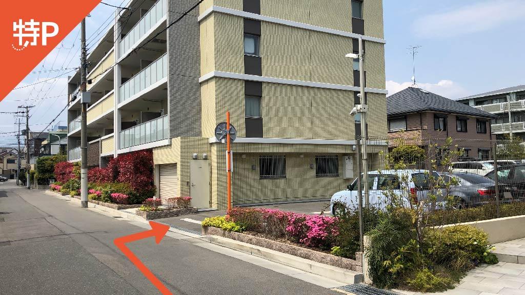 阪神甲子園球場から近くて安いラフォルテ甲子園駐車場B