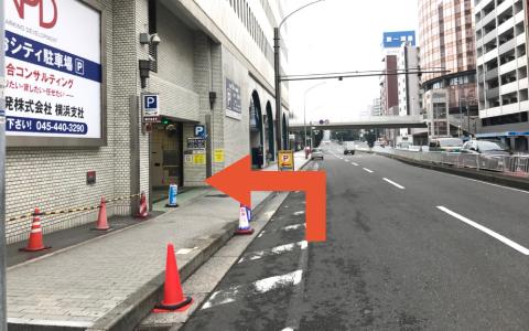 横浜美術館から近くて安い《当日可》桜木町ぴおシティ駐車場