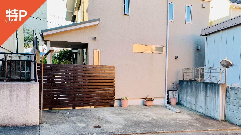 恵比寿から近くて安い白金台3-12-25駐車場