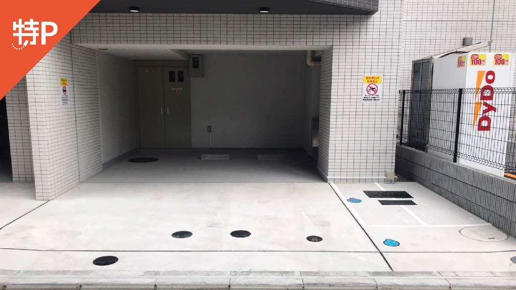 秋葉原から近くて安い東上野3丁目1-3駐車場