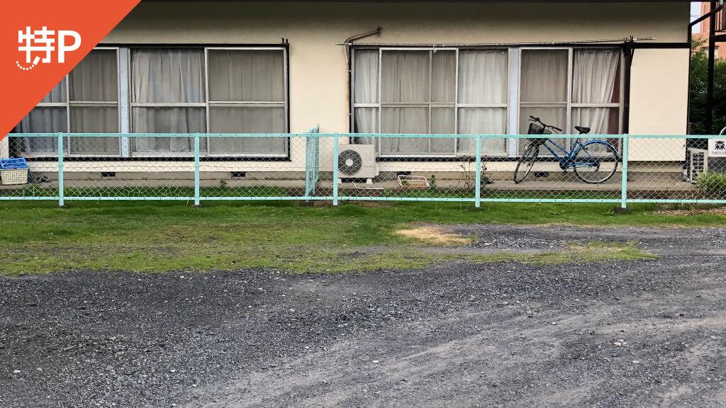 生田緑地から近くて安い枡形2-19-5駐車場