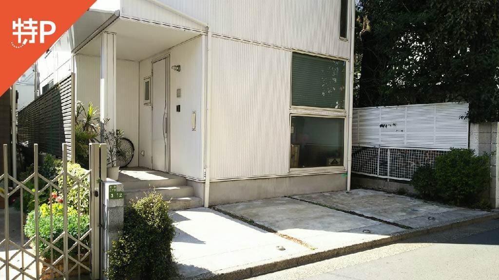 下北沢から近くて安い《軽・コンパクト》北沢3-3-12駐車場