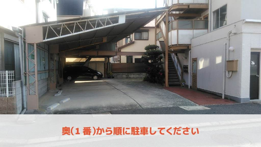 阪神甲子園球場から近くて安い《軽・コンパクト》甲子園町28-23駐車場