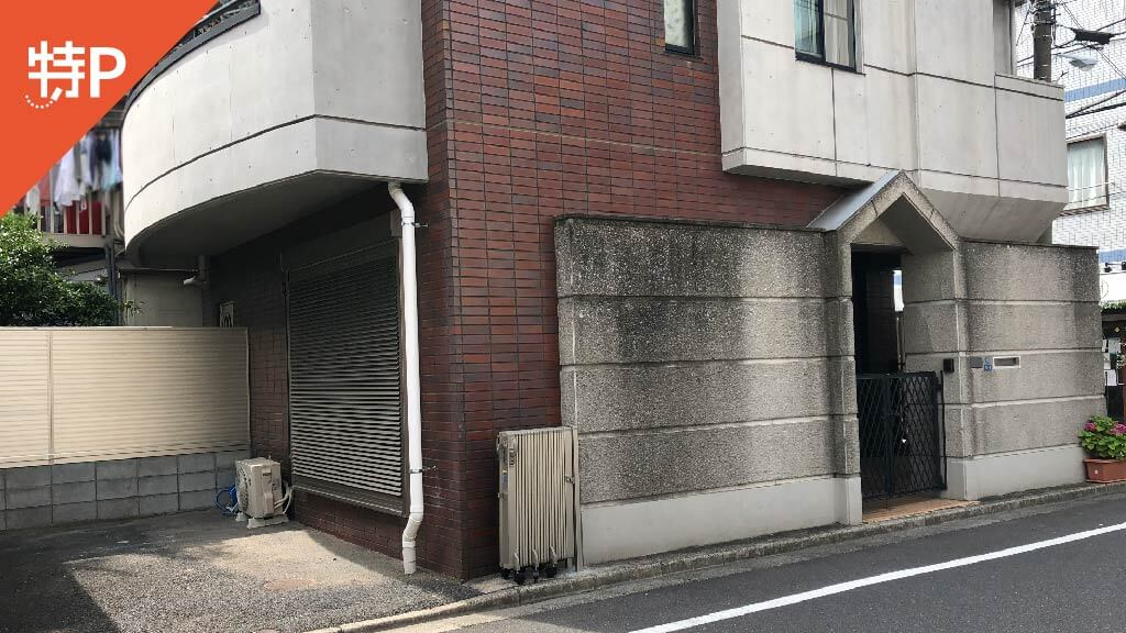 浅草駅から近くて安い浅草3-19-8駐車場